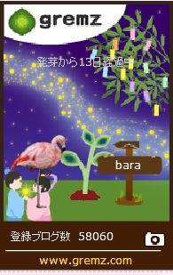 f:id:akaibara:20170707211516j:image:w170