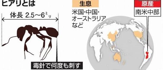 f:id:akaibara:20170714224318j:image:w450