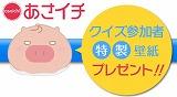 f:id:akaibara:20170718145915j:image