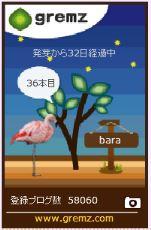 f:id:akaibara:20170726214128j:image:w150
