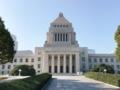 国会議事堂.