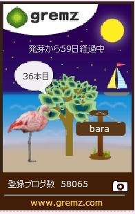 f:id:akaibara:20170822205847j:image:w190