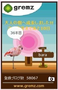 f:id:akaibara:20170908202649j:image