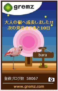 f:id:akaibara:20170908202733j:image
