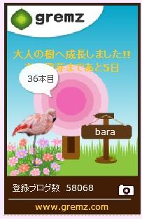 f:id:akaibara:20170913160154j:image