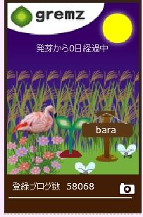 f:id:akaibara:20170920210855j:image
