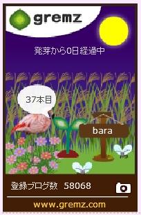 f:id:akaibara:20170920210941j:image