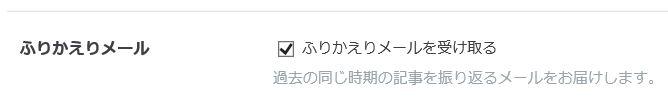 f:id:akaibara:20171012234820j:image:w500