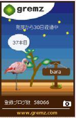 f:id:akaibara:20171021215546j:image