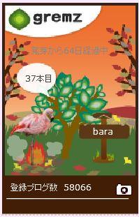 f:id:akaibara:20171123180211j:image
