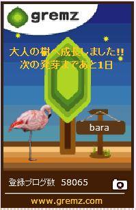 f:id:akaibara:20171215215354j:image