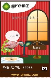 f:id:akaibara:20171218171233j:image