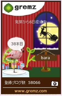 f:id:akaibara:20171224210843j:image