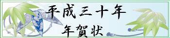 f:id:akaibara:20180101001927j:image:w250