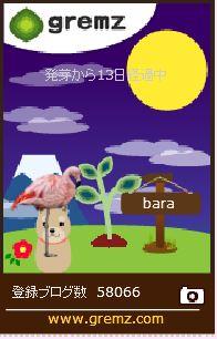 f:id:akaibara:20180101004135j:image