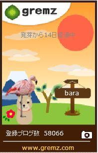 f:id:akaibara:20180101173845j:image:w190