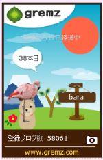 f:id:akaibara:20180104144732j:image:w190