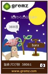 f:id:akaibara:20180110224925j:image