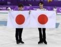 金メダルに輝いた羽生(右)と銀メダルの宇野