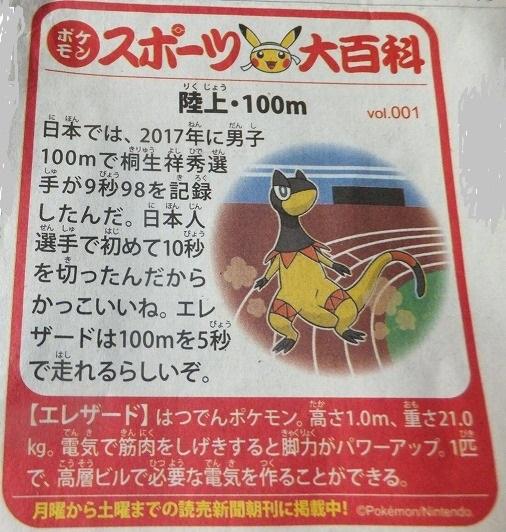 f:id:akaibara:20180508213531j:image:w400