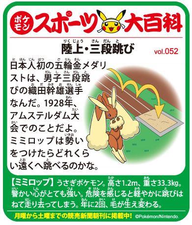 f:id:akaibara:20180707211428j:image:w350