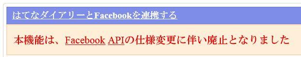 f:id:akaibara:20180804181740j:image:w450