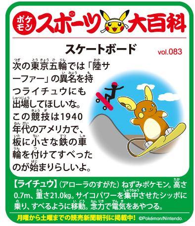f:id:akaibara:20180815175941j:image:w350