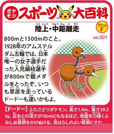 f:id:akaibara:20180924210715j:image:w350