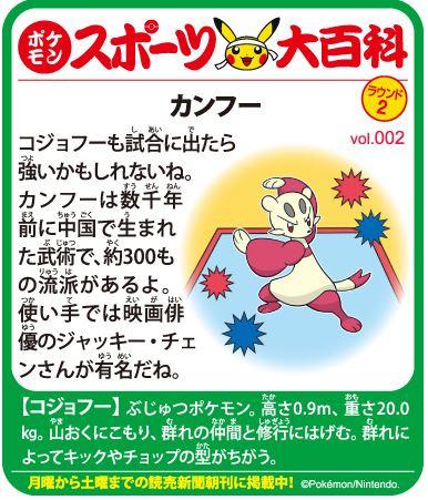 f:id:akaibara:20180925151514j:image:w350