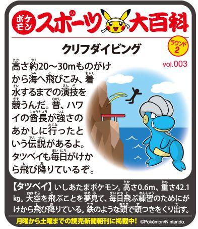 f:id:akaibara:20180926161220j:image:w350