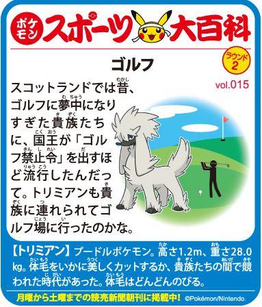 f:id:akaibara:20181011220016j:image:w350