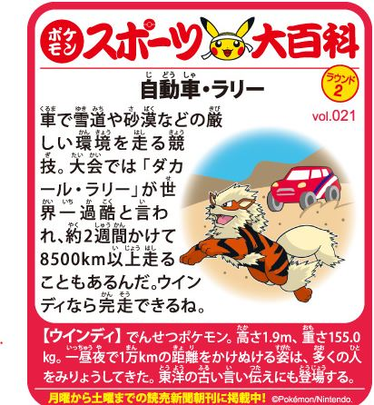 f:id:akaibara:20181018161508j:image:w350