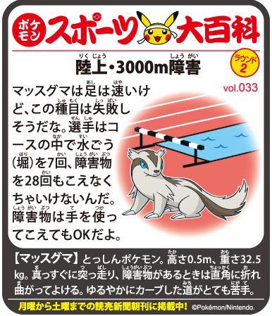 f:id:akaibara:20181101204116j:image:w350