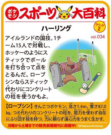 f:id:akaibara:20181102171839j:image:w350