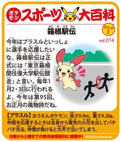 f:id:akaibara:20190101212658j:image:w350