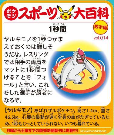 f:id:akaibara:20190402174122j:plain