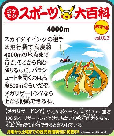 f:id:akaibara:20190412221405j:plain