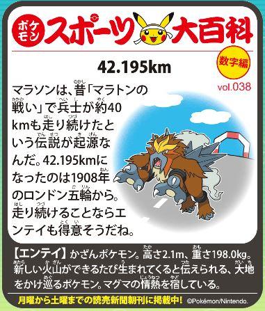 f:id:akaibara:20190501225844j:plain