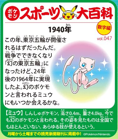 f:id:akaibara:20190513225735j:plain
