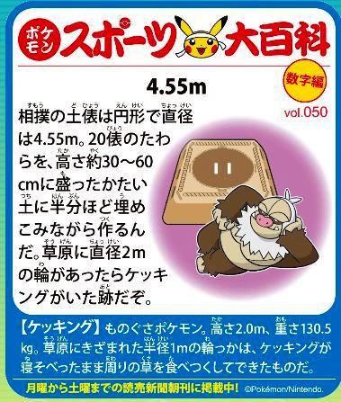 f:id:akaibara:20190516175202j:plain