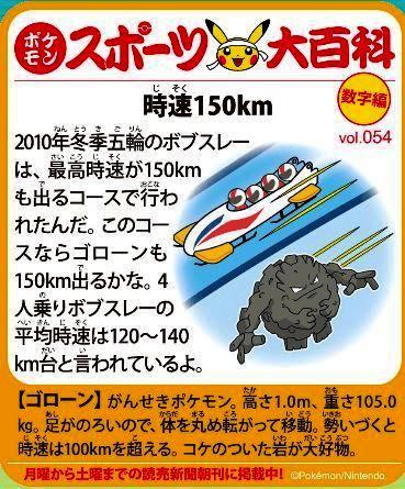 f:id:akaibara:20190521221039j:plain
