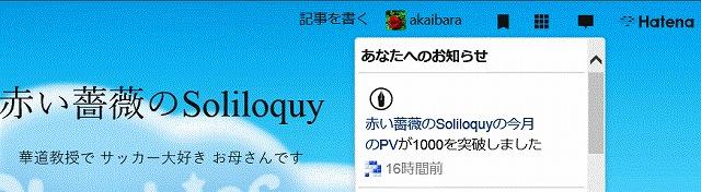 f:id:akaibara:20190828114927j:plain