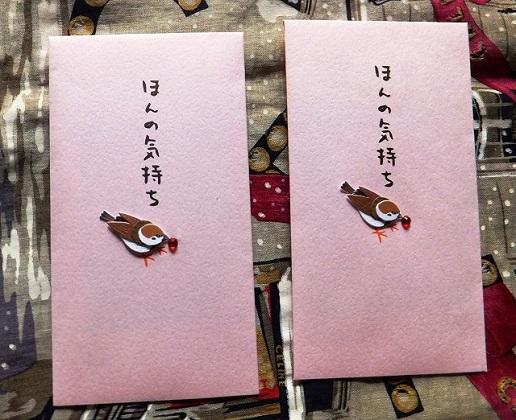 f:id:akaibara:20190916171036j:plain