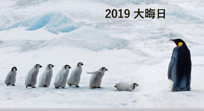 f:id:akaibara:20200101002406j:plain