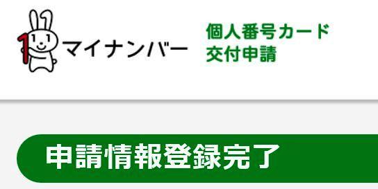 f:id:akaibara:20200105222429j:plain