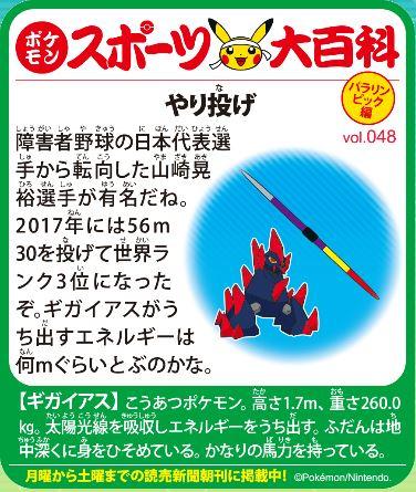 f:id:akaibara:20200108173459j:plain
