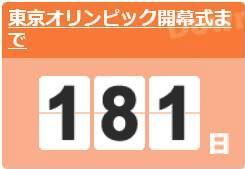 f:id:akaibara:20200124213800j:plain