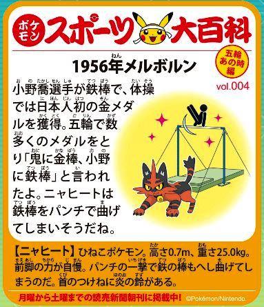 f:id:akaibara:20200130163207j:plain