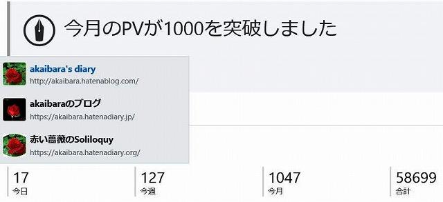 f:id:akaibara:20200130173455j:plain