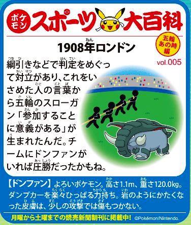 f:id:akaibara:20200131145502j:plain